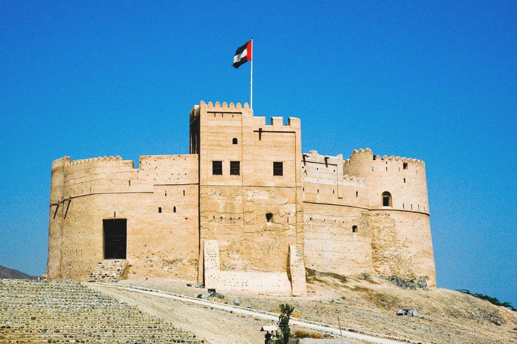 Al Bithnah fort